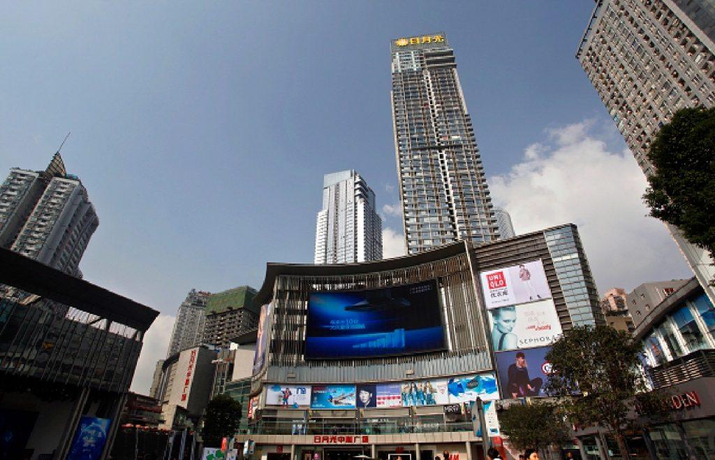 重慶日月光中心解放碑一號Globalhome