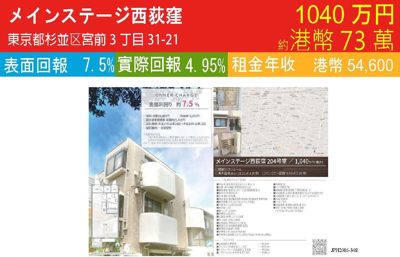 listing3.1-01