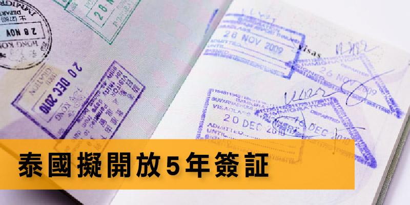 visapost-01