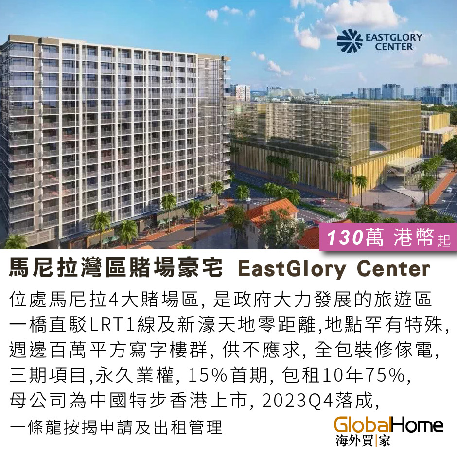Eastglory (square)-01