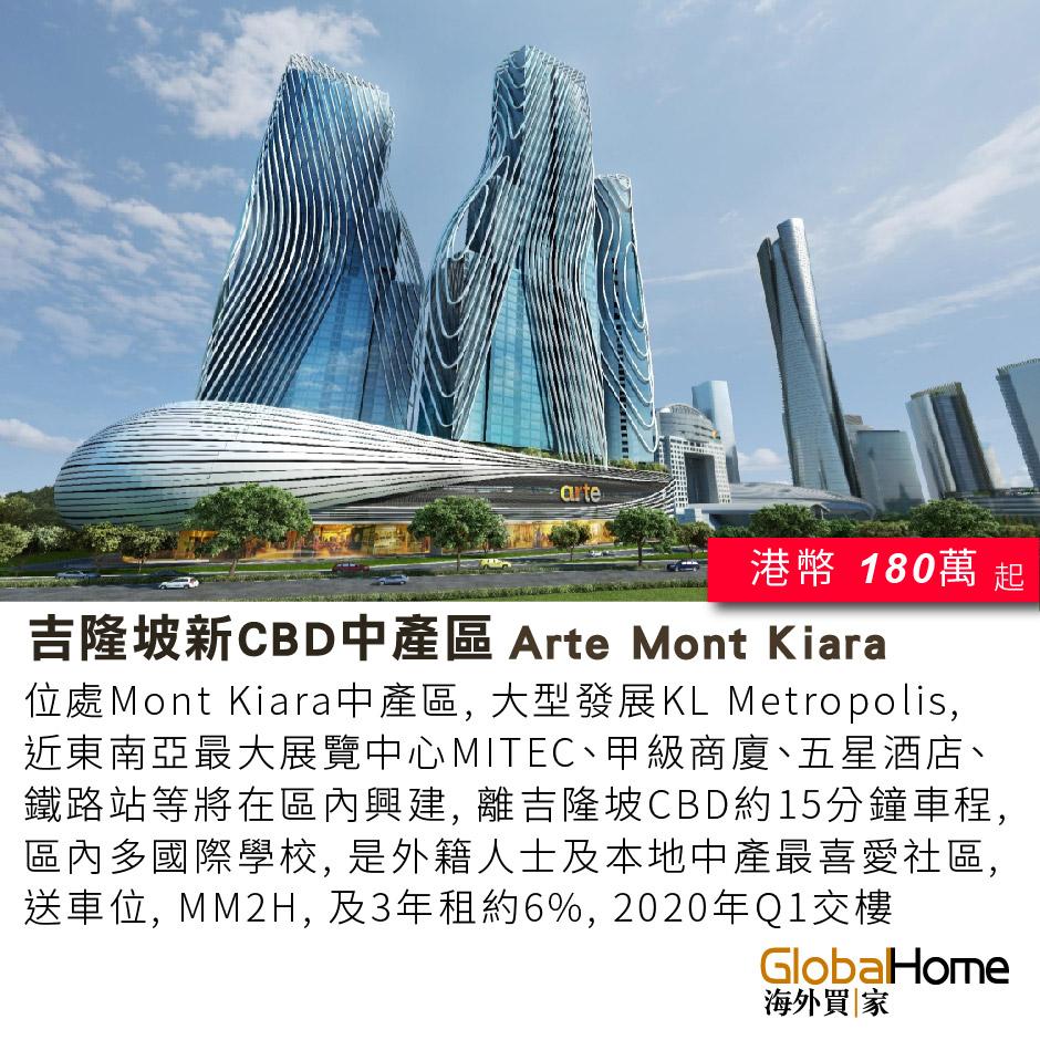 KL ARTE MK (square)-01