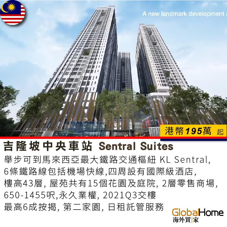 KL_sentral suites (square)-01-01
