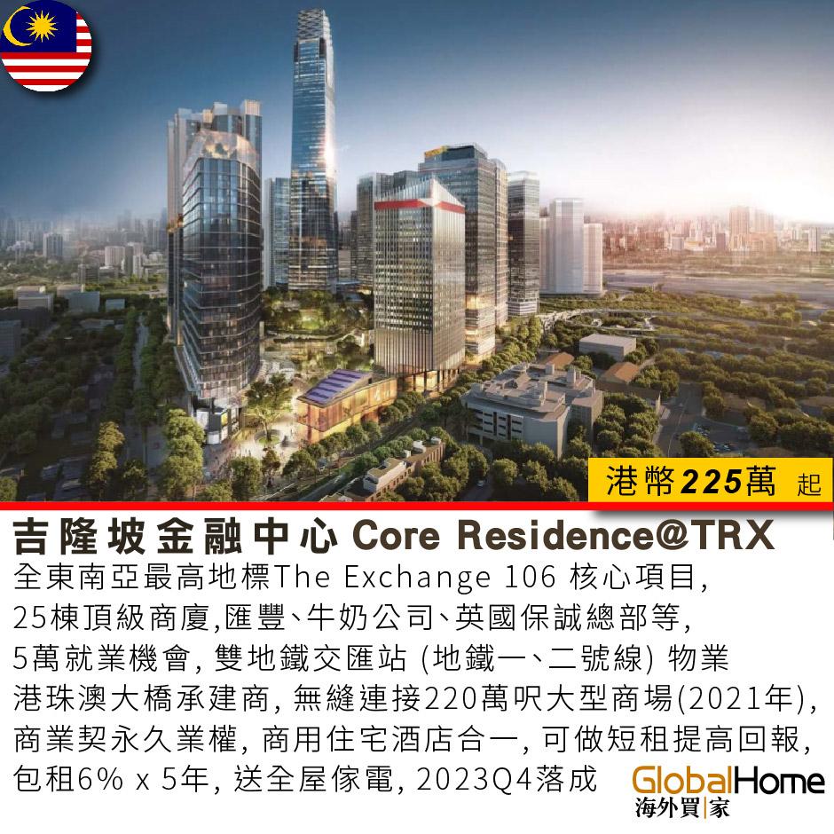 TRX Core Residence (square)-01