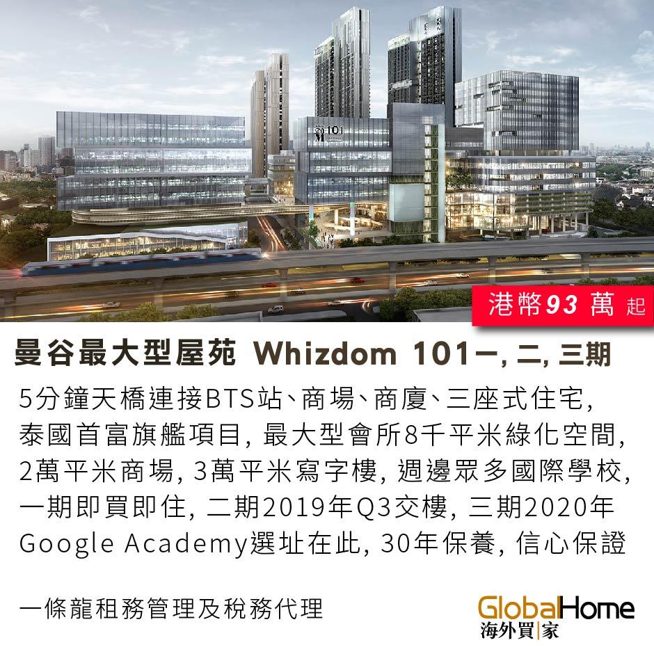 Whizdom101 (square)-01-01