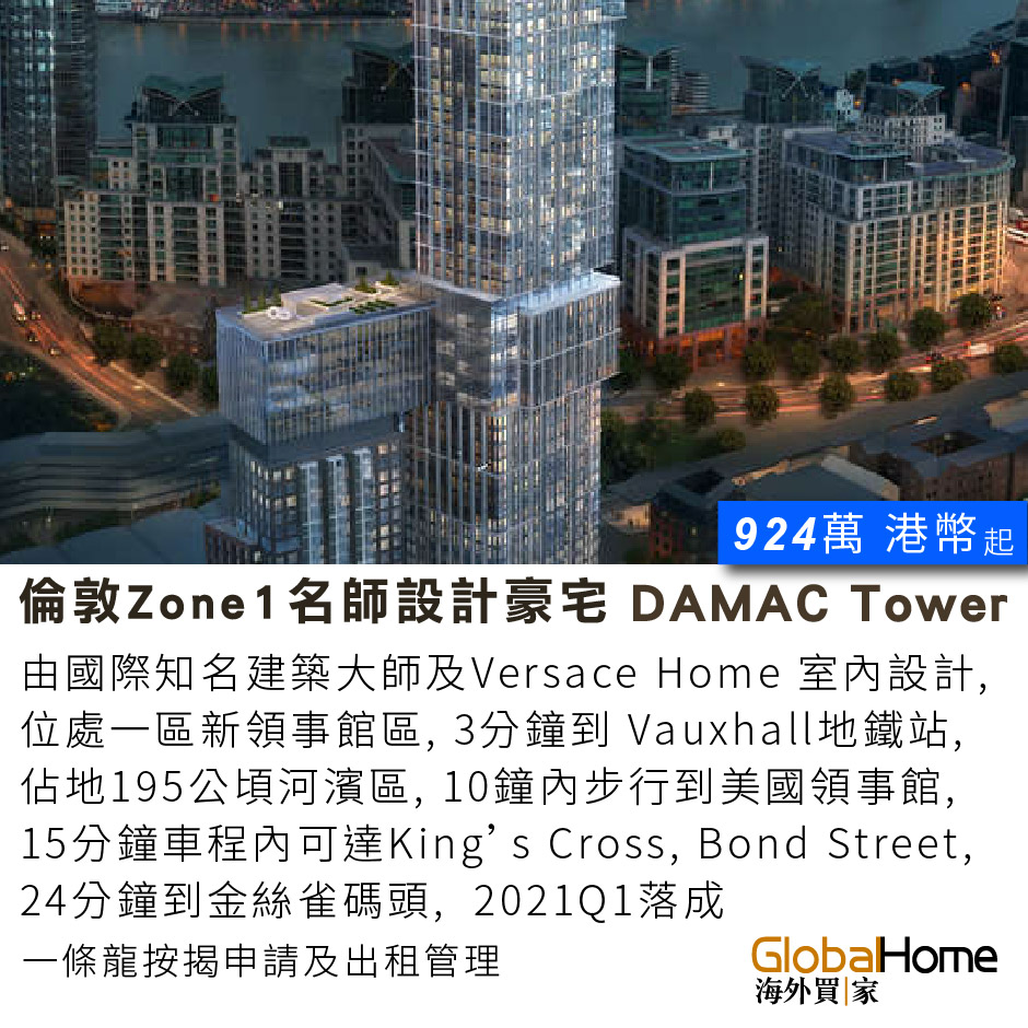 damac tower (square)-01