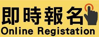 globalhome online reg2-01-01-01