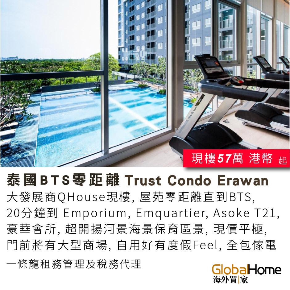 trust condo (square)-01-01