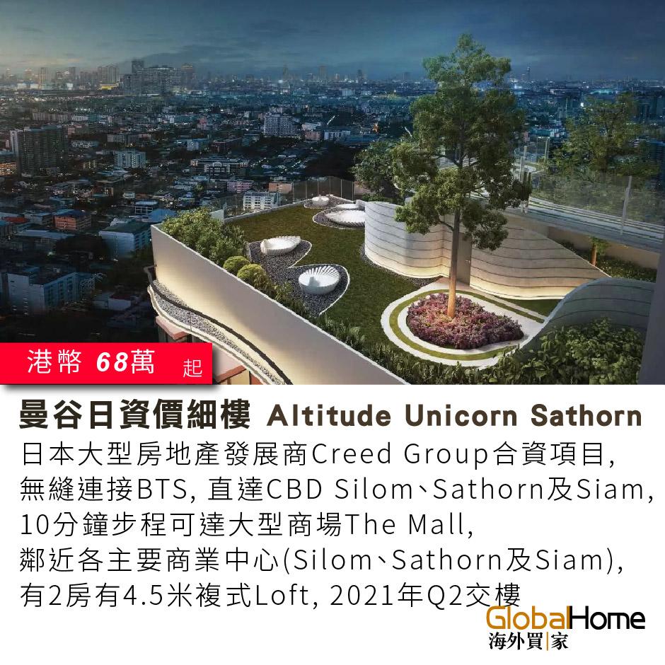 unicorn (square)-01-01