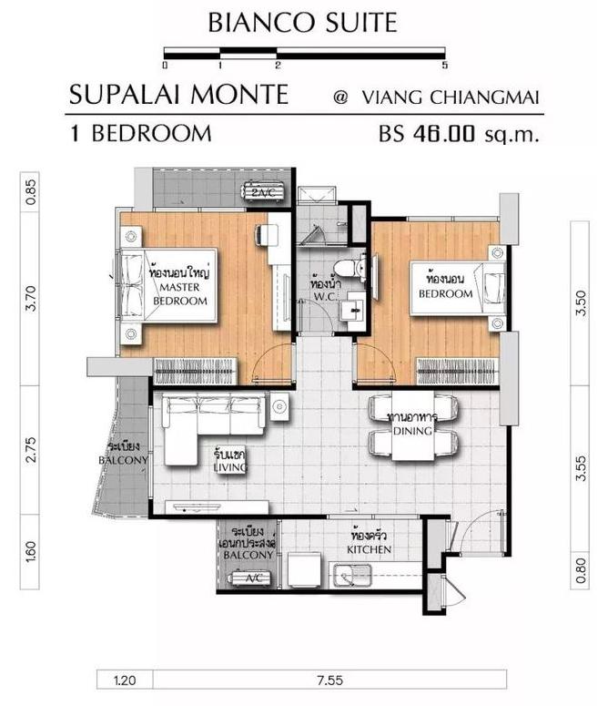unit plan 2
