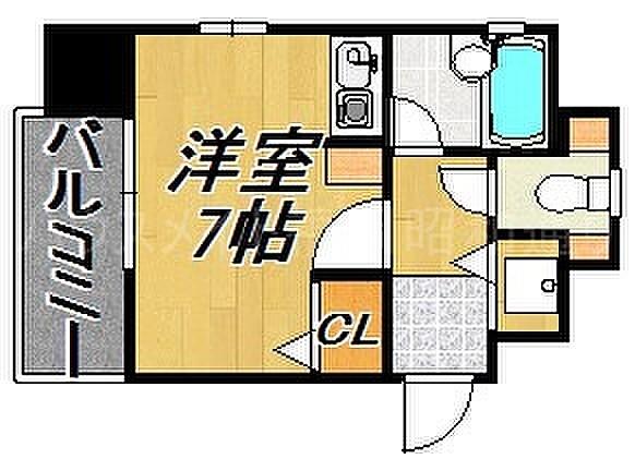 ダイナコート大博通り11