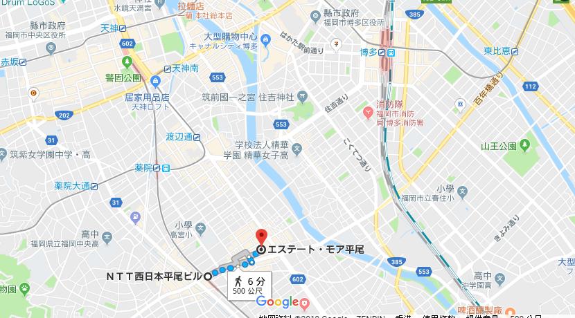 エステート・モア平尾6