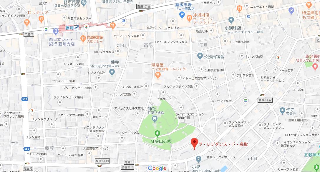 ラ・レジダンス・ド・高取5