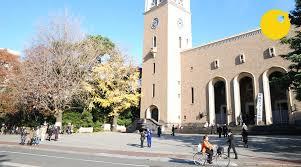 早稻田大學 2