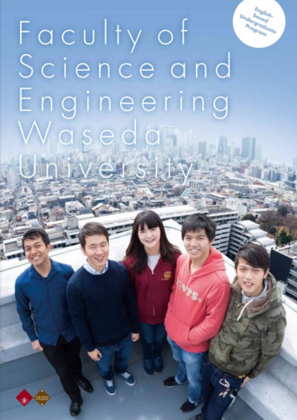 Faculty of Science and Engineering, Waseda University2