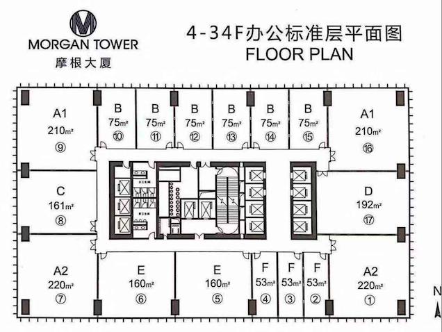 Morgan-tower-phnom-penh-layout