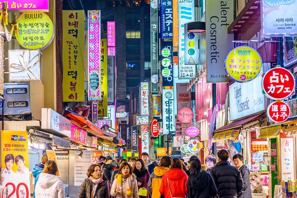 korea emigration globalhome